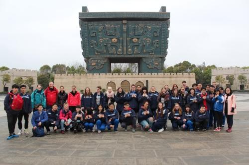 NanchangGruppe2016